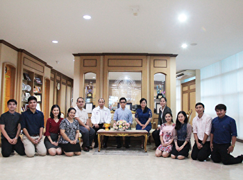 ผู้บริหาร บุคลากรสถาบันวิจัยและพัฒนา เข้ารดน้ำ ขอพร จากท่านอธิการบดีเนื่องในเทศกาลปีใหม่ไทย