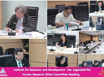 Institute for Research and Development has organized the Human Research Ethics Committee Meeting. Faculty of Social Science and Behavioral Sciences at the Office of the President