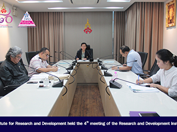 Institute for Research and Development held the 4th  Board meeting of the Research and Development Institute