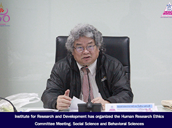Institute for Research and Development has organized the Human Research Ethics Committee Meeting. Social Science and Behavioral Sciences