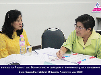 nstitute for Research and Development to participate in the internal quality assessment