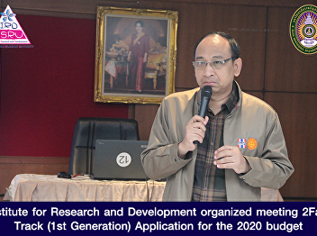 Institute for Research and Development organized meeting 2Fast Track (1st Generation) Application for the 2020 budget