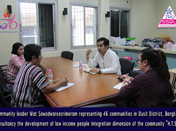Community leader Wat Sawadwareesrimaram representing 46 communities in Dusit District, Bangkok consultancy the development of low income people Integration dimension of the community