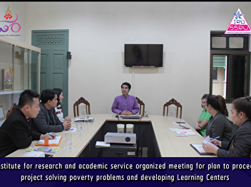 Institute for research and academic service organized meeting for plan to proceed project solving poverty problems and developing Learning Centers