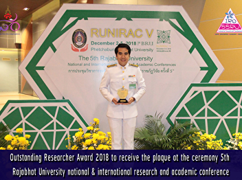 Outstanding Researcher Award 2018 to receive the plaque at the ceremony 5th Rajabhat University national & international research and academic conference