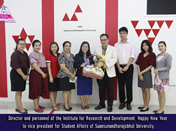 Director and personnel of the Institute for Research and Development  Happy New Year to vice president for Student Affairs of Suansunandharajabhat University.