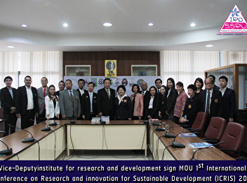 Vice-Deputyinstitute for research and development sign MOU1st International Conference on Research and innovation for Sustainable Development (ICRIS) 2019