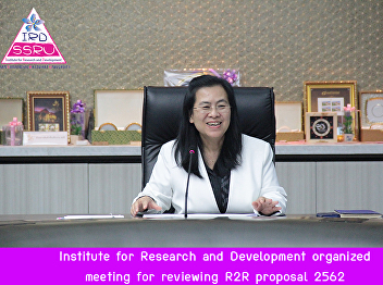 Institute for Research and Development organized meeting for reviewing R2R proposal 2562