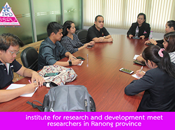 institute for research and development meet researchers in Ranong province