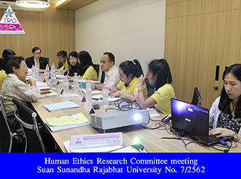 Human Ethics Research Committee meeting Suan Sunandha Rajabhat University No. 7/2562