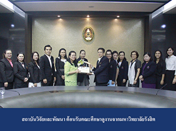 Institute for Research and Development welcoming the field study group from Rangsit University