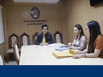 Office of Assets and Income Met with the Deputy Director of Academic Services Research and Development Institute For the local development exam