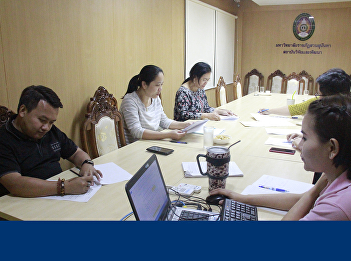 Meeting of the draft memorandum of agreement on research guidelines for the national budget, 2020