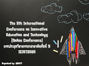 The 5th International Conference on Innovative Education and Technology (Online Conference) การประชุมวิชาการนานาชาติครั้งที่ 5 ICIET2020