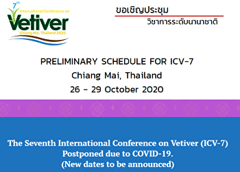 The 7th International Conference on Vetiver (ICV - 7)