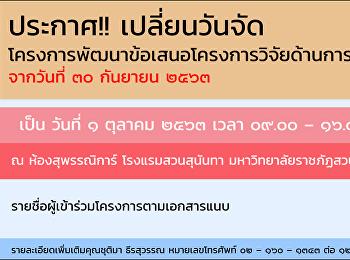 extendtourism2020