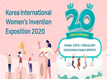 The Suan Sunandha Researchers Competed in Korea International Women's Invention Exposition (KIWIE 2020)