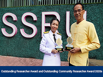 Outstanding Researcher Award and Outstanding Community Researcher Award 2020