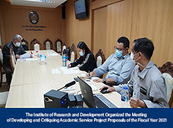 The Institute of Research and Development Organized the Meeting of Developing and Critiquing Academic Service Project Proposals of the Fiscal Year 2021