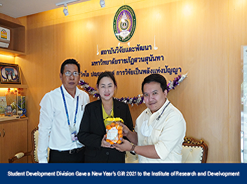 Student Development Division Gave a New Year's Gift 2021 to the Institute of Research and Development